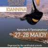 Olympic Wings SIV Paragliding Course May 2017 Greece